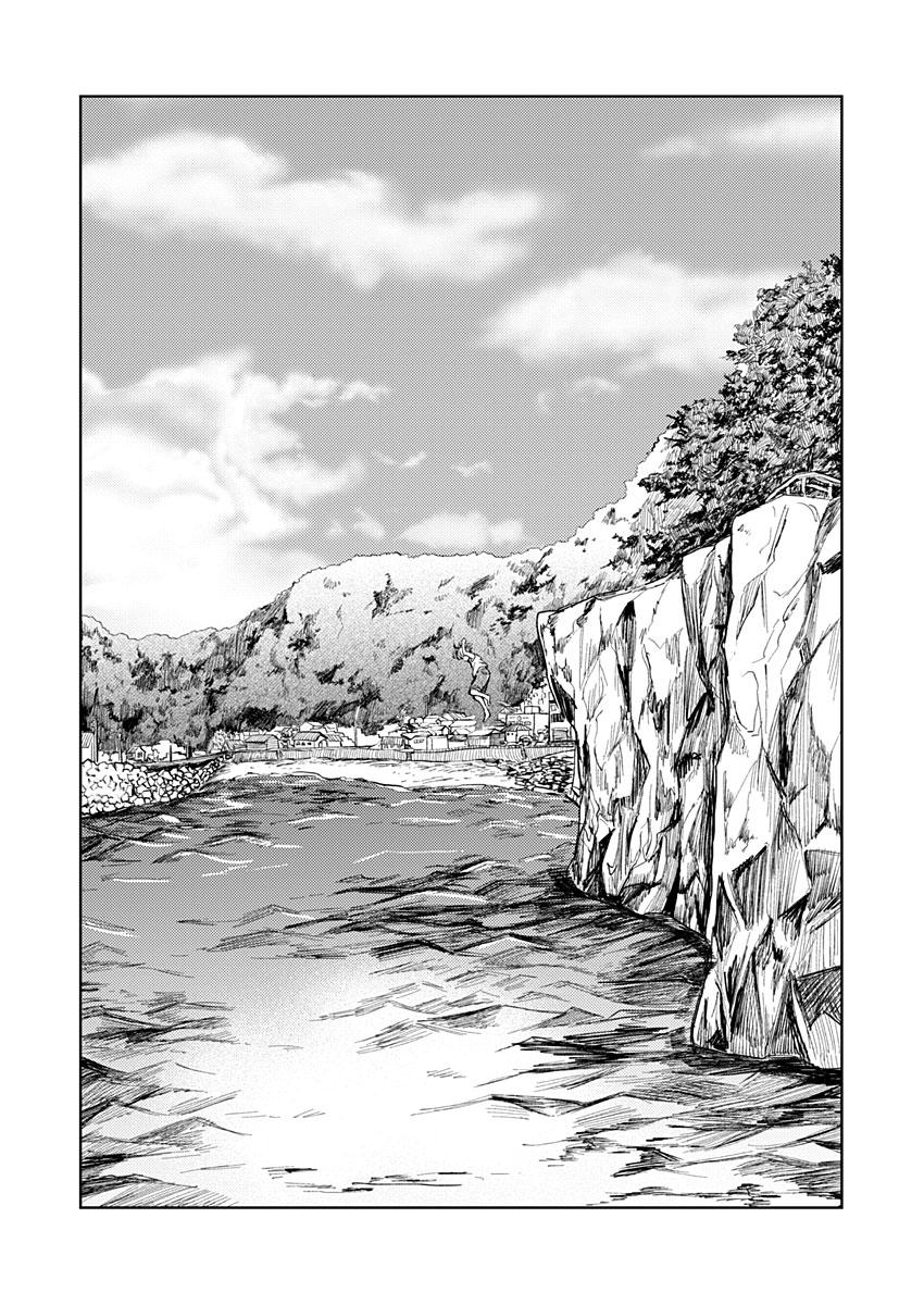 岛之声 - 第1话 - 4